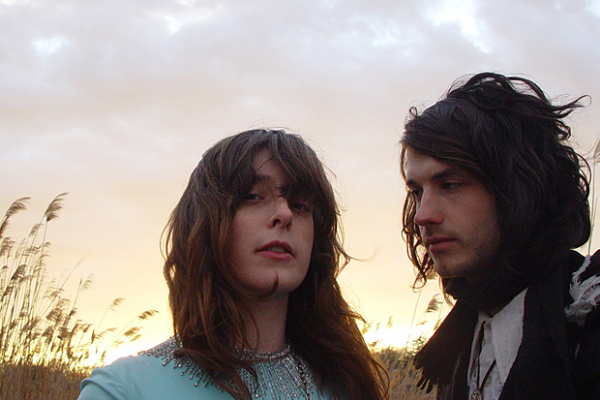 "track/mp beach house  ""myth""  blare, Beach House/"